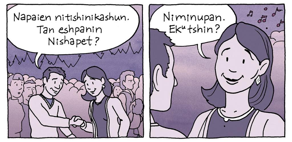 Ushkat